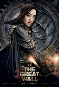The Great Wall - Jing Tian