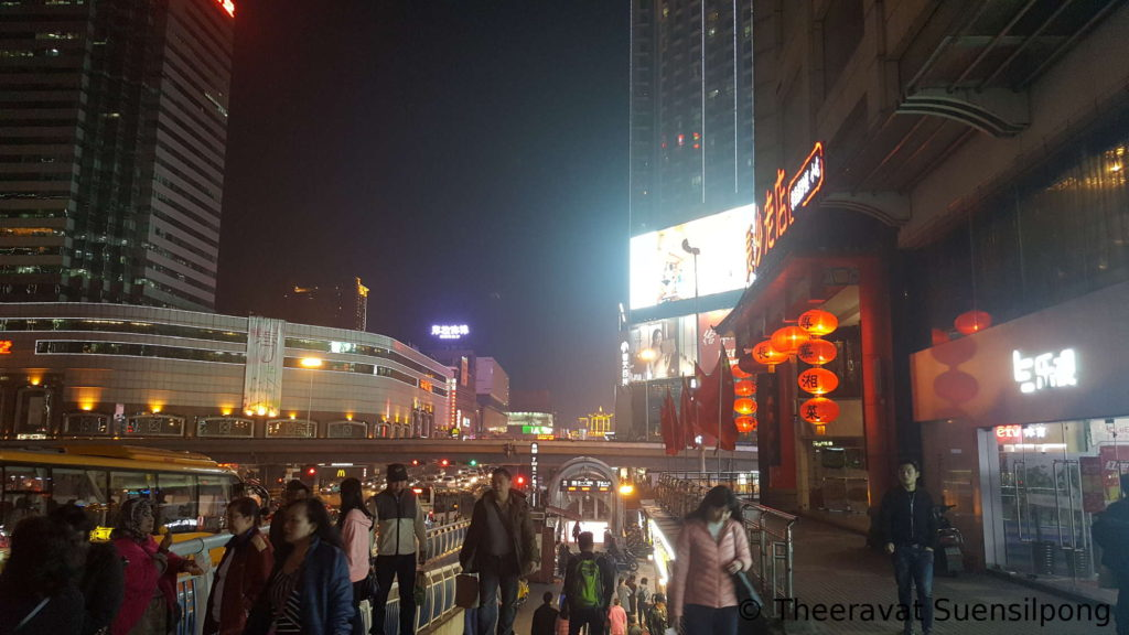 Changsha City Center in the night