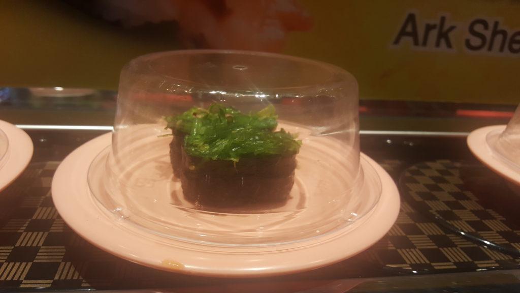 ข้าวห่อสาหร่ายหน้าสาหร่ายญี่ปุ่น
