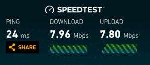 ทดสอบความเร็ว wifi ฟรีที่สนามบินเมืองฉางชา