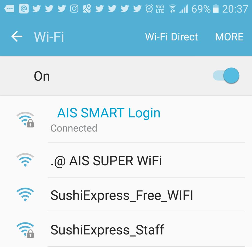 SSID ของ Sushi Express