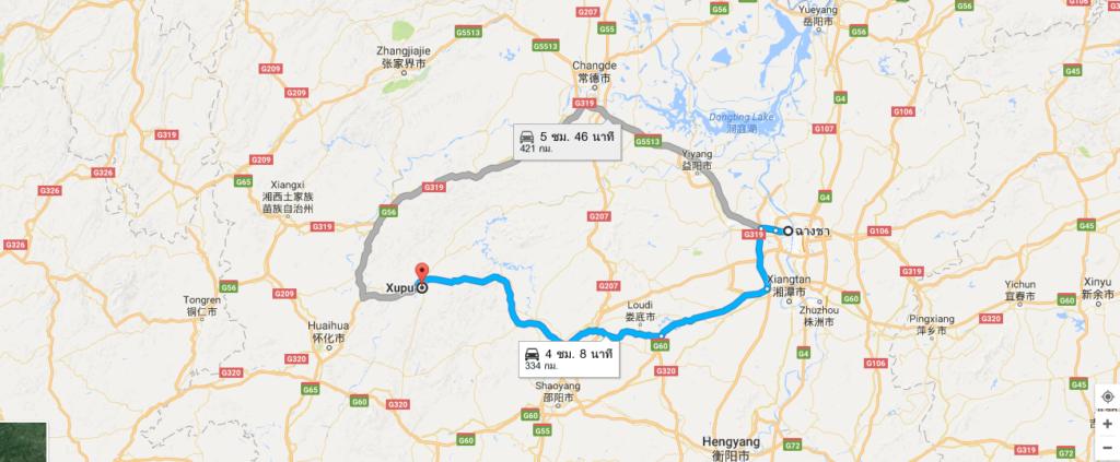เส้นทางขับรถจากฉางชา ถึง สวี้ผุ (Xupu)