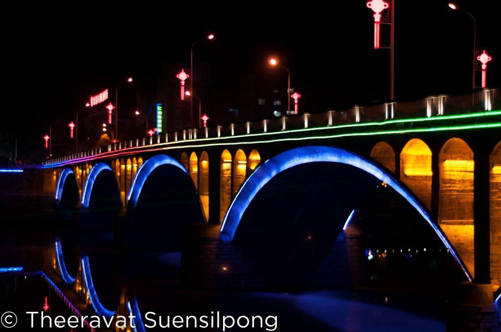 สะพานข้ามแม่น้ำที่สวี้ผุ