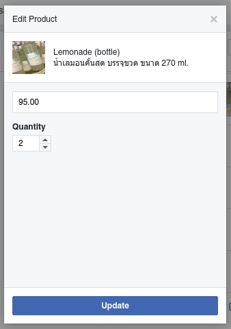 Facebook Payment - Order: Product Edit
