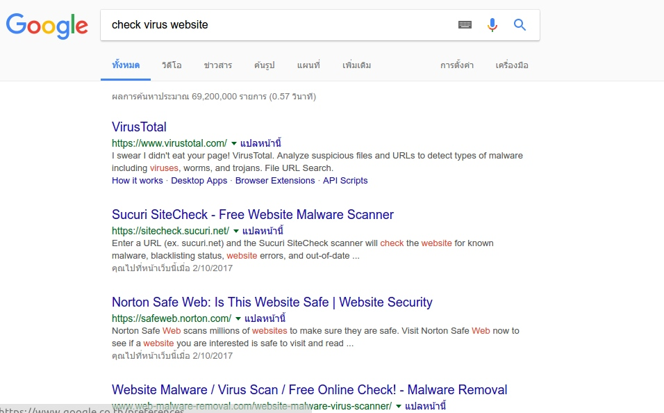 Google - check virus website