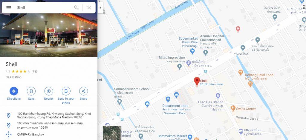 แผนที่ไปปั๊มเชลล์ที่มีร้านข้าวผัดปู